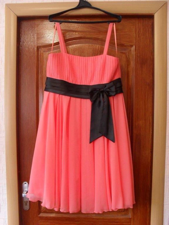 Продам нарядне плаття на бретелях 3c7046a1cca72